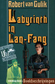 Labyrinth in Lan-Fang